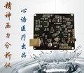 Модуль анализатора умственного стресса | USB фотоэлектрический импульсный волн PPG частота сердечных сокращений | HRV модуль разработки