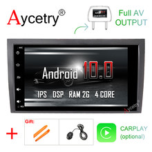 Autoradio, lecteur multimédia, DSP, IPS, GPS, unité principale, dvd, pour Audi A4 B6 B7 S4 B7 B6 RS4 B7, SEAT Exeo cayplay, sans 2 din, Android 10