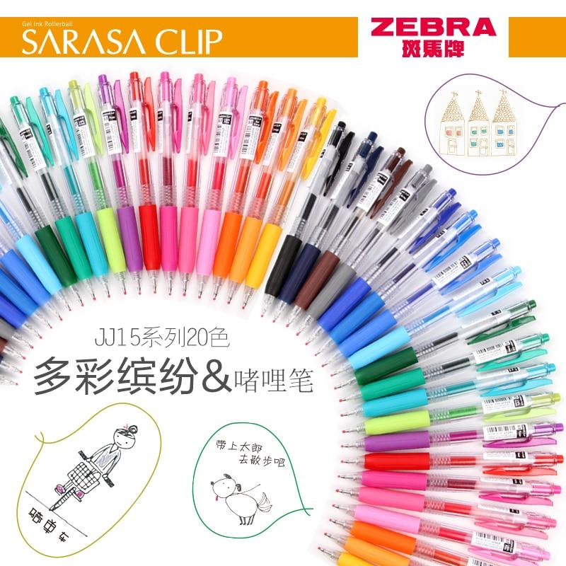 1 шт. японская Zebra SARASA JJ15 гелевая ручка-зажим для сока цветная Шариковая Ручка-маркер 0,5 мм 20 цветов в наличии