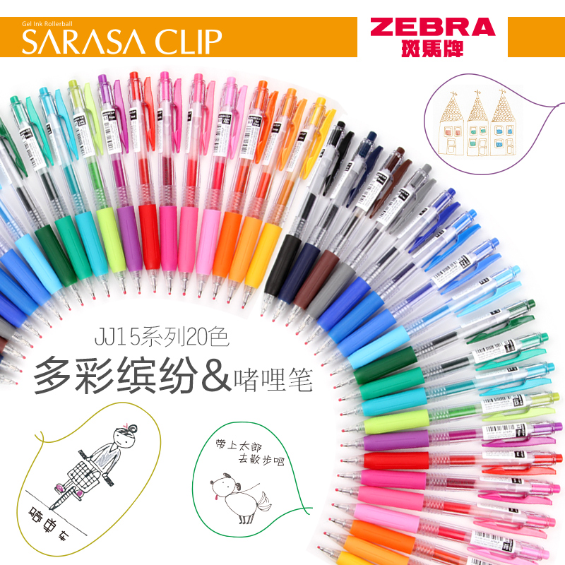 1 Pc Japan Zebra SARASA JJ15 Juice Color Gel Clip Pen Pen Color Marker Ballpoint Pen 0.5 Mm 20 Color Available