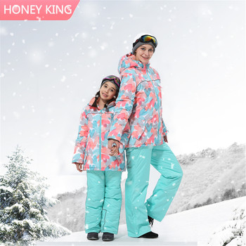 HONEYKING Parent-child Outfit Snowsuit Ski Suit Winter Outdoor Sports Warm Windproof Waterproof Cotton Down Jacket and Pants Set