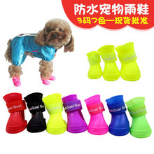 Dog Shoe Waterproof Shoes Golden Retriever Shoe Cover Teddy Shoes off Puppy Booties Bichon Frise Shoes for Four Seasons Pet Boot(China)