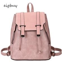 цены на Women Backpack Mochilas Retro Rucksack Leather Backpacks For Teenage Girls School Bags Sac A Dos Preppy Style Female в интернет-магазинах