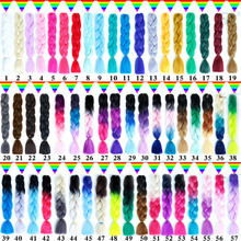Synthetic Braiding Hair  Jumbo