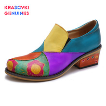 Krasovki Genuines Bohemian Style Stitching Handmade Fashion Brock Single Shoes Four Seasons Leather Women