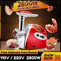 220В 2800 Вт кухонная электрическая мясорубка колбасная Машина наполнитель машина кухонный комбайн мясорубка для пирога