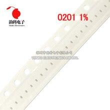 100pcs 0201 1% SMD resistor 1/20W 14.7R 15R 15.4R 15.8R 16R 16.2R 16.5R 16.9R 17.4R 14.7 16 15 15.4 15.8 16.2 16.5 16.9 17.4 ohm