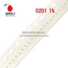 100pcs 0201 1% SMD resistor 1/20W 2.55K 2.61K 2.67K 2.7K 2.74K 2.8K 2.87K 2.94K 3K 3.01K 3.09K 3.16K 3.24K 3.3K 3.32K 3.4K ohm