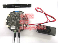 Speech Enhanced Far Field Recognition 4mic Microphone Array Beacon Complete Evaluation Development Board