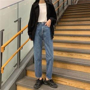 Image 4 - Dżinsy damskie wysokiej talii Denim Vintage proste proste wypoczynek studenci wszystkie mecze damskie spodnie Chic codzienna moda nowy harajuku