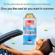 Автомобильный хладагент не корроизивный R134A фильтр для воды для автомобиля Кондиционер холодильник безопасный экологически чистый охлаждение лето