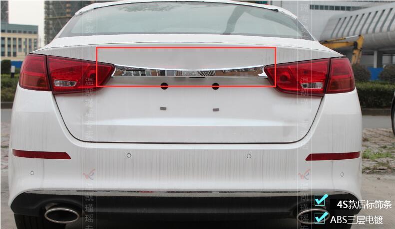 Автомобильный Стайлинг для Kia Оптима K5 2011 2012 2013 2014 2015 Нержавеющаясталь Задняя Крышка багажника Chrome