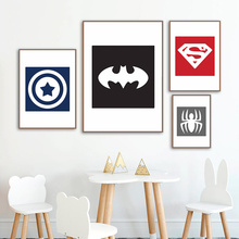 Blue Cartoon Bat Wall Art Poster Canvas Painting Babi Nordic Boby Boy Room Decoration Pictures For Bedroom Nursery