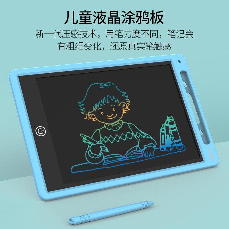 Sketchpad Children WordPad LCD Tablet Drawing Board Toy Wipable Blackboard Wall Household Small Blackboard Doodle Board