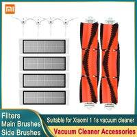 Aspirapolvere Robot filtro Hepa spazzola principale per Xiaomi Mi 1 1S Roborock S5 S50 Max Mijia aspirapolvere accessori spazzola laterale