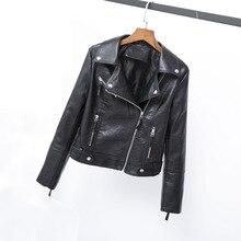 Женское короткое пальто из искусственной кожи с воротником-стойкой г. Весна-осень, стиль, корейский стиль, тонкая посадка, Harajuku, студенческие локомоти