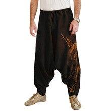 Мужские джоггеры, Индийские шаровары, большие размеры, широкие брюки с промежностью, Непальские Мешковатые хиппи, Мешковатые повседневные панковские штаны для йоги X9188
