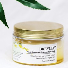 24K Gold Osmanthus Eye Care Patches