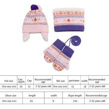AXYD/комплект из 3 предметов для детей ясельного возраста на Рождество, контрастный цвет, помпон, шапка, шарф, перчатки