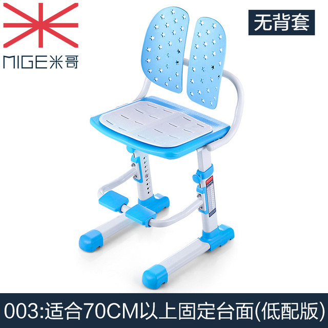 Children's chair lift student chair home study chair adjustable writing sitting posture correction seat learning stool 2