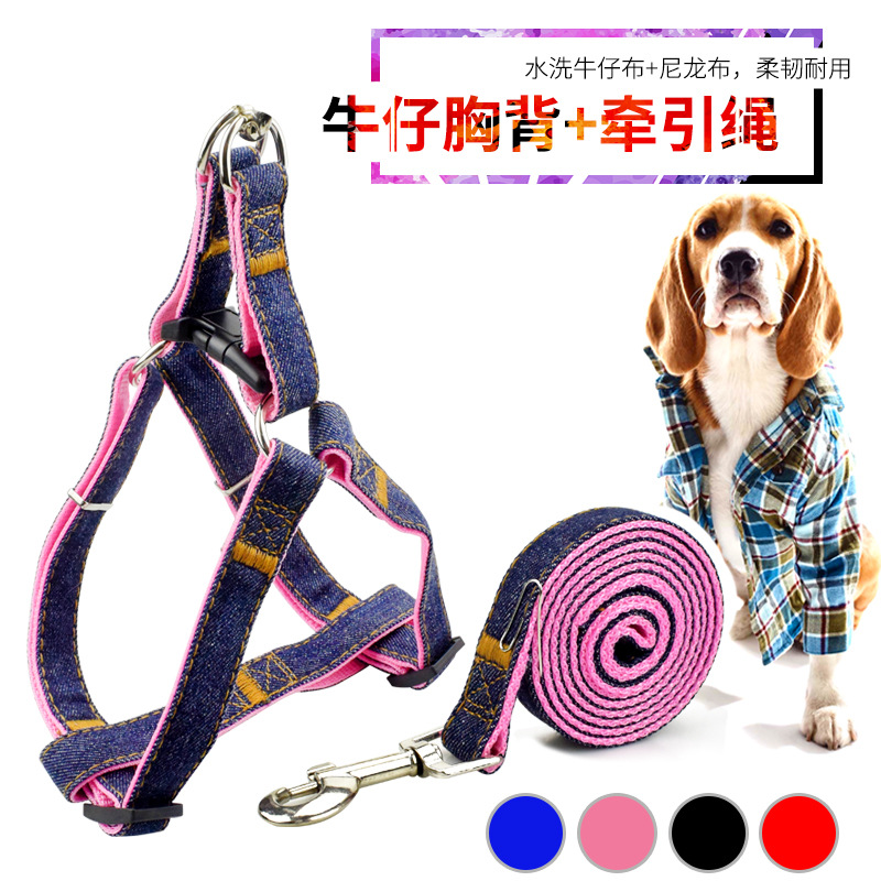 Cowboy Chest And Back Pet Supplies Hand Holding Rope Chest And Back Set In Large Dog Chain
