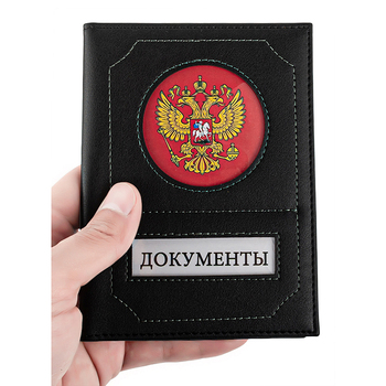 PU Leather Covers For Auto Documents With Transparent PVC Auto-document Insert ID Holders Cases - discount item  60% OFF Wallets & Holders