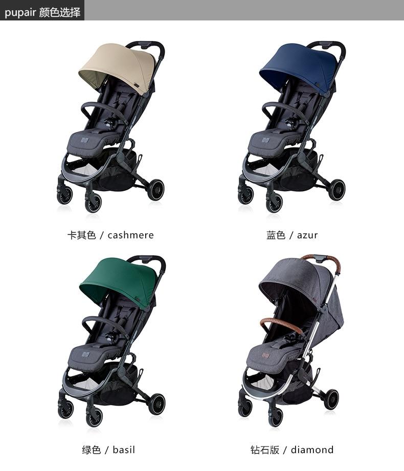 Carrinho de bebê e conforto para bebê,