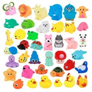 Image 1 - Jouets de bain pour bébé, 10 pièces/ensemble, animaux doux flottants en caoutchouc, à son, à presser, GYH