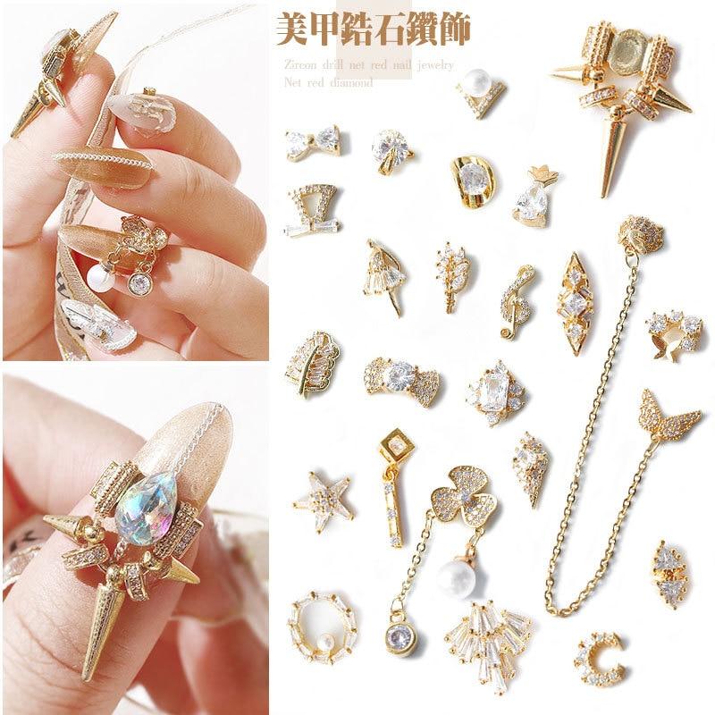 1 Pcs Alloy Zircon Nail Art Decoration Luxury Rhinestone Tassel / Heart / Wing Nail Jewelry High End Long Nail Art Accessories