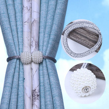 Buckle-Clips Curtain-Accessories Hanging-Ball Tie-Back Magnetic-Curtain Home-Decor Pearl