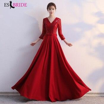 Elegant Burgundy Red Evening Dresses Long ES3210 Double V-Neck Sequined 3/4 Sleeves Satin Formal Gowns Vestidos Elegantes