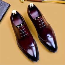 Sipriks итальянская изготовленная на заказ 36-46 Boss полуботинки, платье, обувь мужские туфли из натуральной кожи обувь на свадьбу для мальчиков, с...