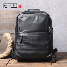 AETOO Simple casual head leather men's backpack, handmade leather computer backpack, leather fashion bag