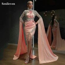 Smileven pakistan Персиковое вечернее платье в стиле русалки