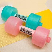 Vücut geliştirme su dambıl ağırlık halter spor salonu ekipmanları Crossfit Yoga eğitim spor plastik şişe egzersiz