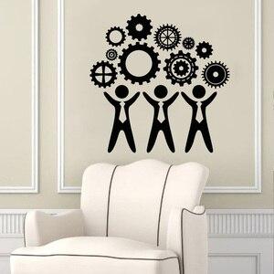 Office Teamwork spirit wall decals Modern workplace incentives Wall sticker room decorative stickers Teamwork Vinyl ov167