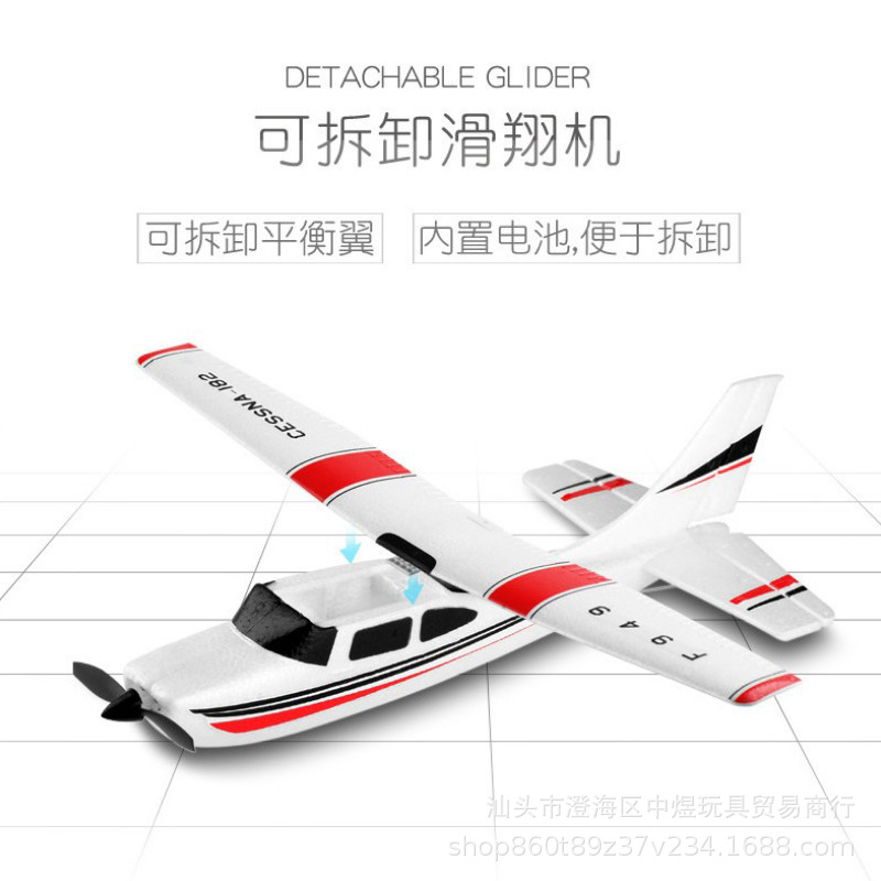 Weili F949 Medium Beginner Novice Xuefei Glider EPP Foam Fixed-Wing Remote Control Model Hand-Tossed Airplane