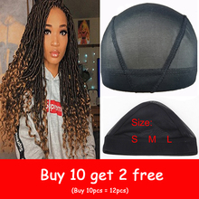 Get more info on the Spandex Mesh Dome Wig Cap Easier Sew In Hair Stretchable Weaving Cap Glueless Hair Net Wig Liner Cheap Wig Caps For Making Wigs