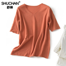 Shuchan Basic V-Neck  Sweater Women Thin 100% Wool Short Sleeve Soft Womens Clothes Autumn Sweaters for Pullovers