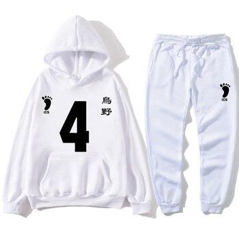 Autumn white Volleyball Junior Character Suits Hoodie Sweatshirts Men Women Hot Comic Kids Boy Girl Letter printing hoody