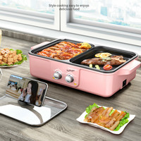 Home Barbecue Machine Electric Oven Hot Pot Barbecue Fried Noodles Multi-functional One Pot Hotpot  Electric Grill  Indoor Grill