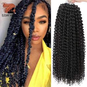 Passion Twist Crochet Hair Afro Kinky Curly 18 Inch Long Bohemian Crochet Braid Synthetic Passion Twist Natural Hair Extension(China)