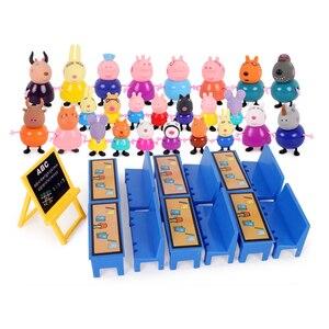 Coche de juguete de Peppa pig para niños, George, cerdo rosa, amigo, Cabra, maestra, aula, juguete de acción de anime, cerdo rosa, juguete de regalo para cumpleaños