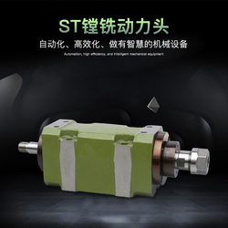 Hot sale ER20 high precision boring and milling drill cutting power head lathe spindle head