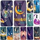 Muslim Islamic Ramad...