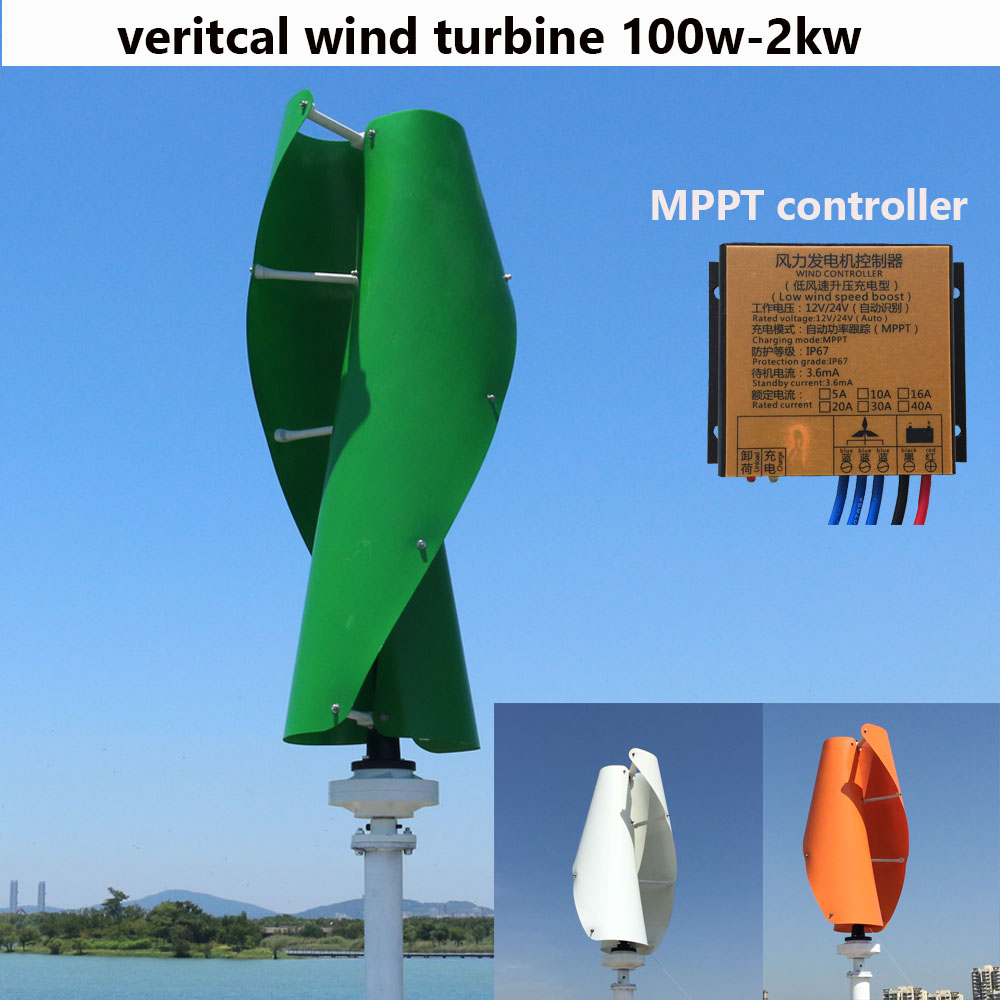Micro helix wind turbine generator 400w 12v 24v  48v with MPPT controller and maglev coreless generator