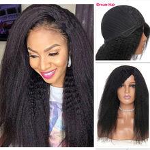 Cabelo ornamentado kinky peruca reta perucas de cabelo brasileiro yaki perucas de cabelo humano para preto mulher completa máquina feita peruca 8-26 Polegada
