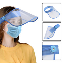 Face-Shield Mouth-Mask Dust-Proof Full-Face-Cover Protective Anti-Droplet Safety Transparent