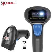 RADALL 핸드 헬드 바코드 스캐너 블루투스 와이어/무선 2D/1D 바코드 리더 지원 Android/iOS Win/Mac POS 재고