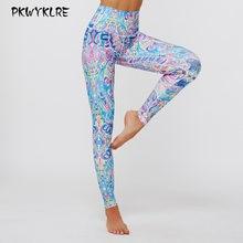 Растительные штаны для йоги с высокой талией женские быстросохнущие